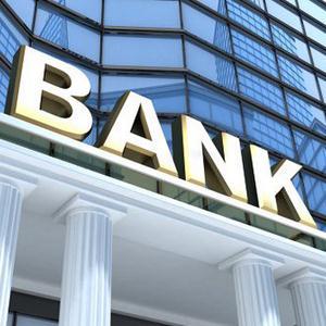 Банки Светлого Яра
