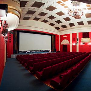 Кинотеатры Светлого Яра