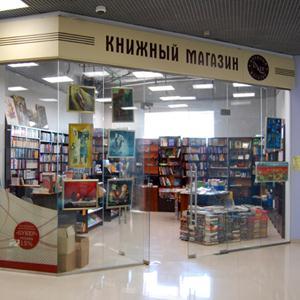 Книжные магазины Светлого Яра