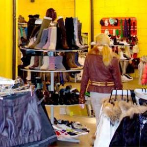 Магазины одежды и обуви Светлого Яра