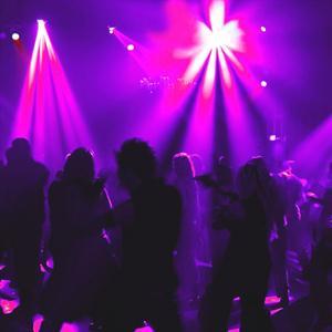Ночные клубы Светлого Яра