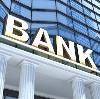 Банки в Светлом Яре
