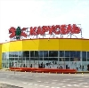 Гипермаркеты в Светлом Яре