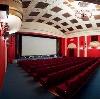 Кинотеатры в Светлом Яре