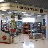 Книжные магазины в Светлом Яре