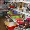 Магазины хозтоваров в Светлом Яре