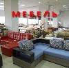 Магазины мебели в Светлом Яре