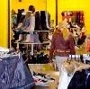 Магазины одежды и обуви в Светлом Яре