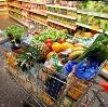 Магазины продуктов в Светлом Яре
