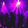 Ночные клубы в Светлом Яре