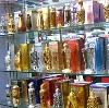 Парфюмерные магазины в Светлом Яре