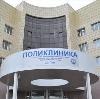 Поликлиники в Светлом Яре