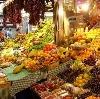 Рынки в Светлом Яре