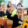 Школы в Светлом Яре