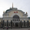 Железнодорожные вокзалы в Светлом Яре
