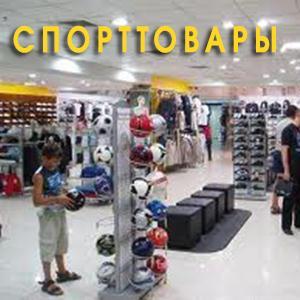 Спортивные магазины Светлого Яра