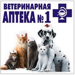 Ветеринарные аптеки Светлого Яра
